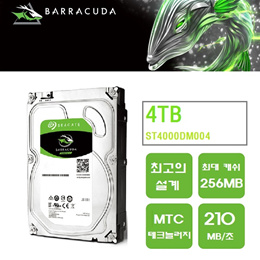 씨게이트 Seagate BarraCuda 3.5 하드디스크 4TB ST4000DM004 / 내장용 하드디스크 / 4TB / 6Gb/s 256MB 5400rpm / 무료배송 최저가