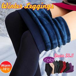 Leggings♥Ladies Leggings/Compression Slimming Socks/Winter Leggings/stretchy/레 깅 스