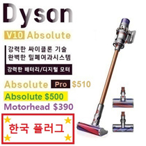 Dyson Cyclone V10 Absolute Cordless Stick Vacuum Cleaner / VAT included / 2-3 Days Fast Shipping!!