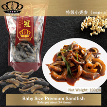 ★100gm★ AUSTRALIA BABY SANDFISH SEA CUCUMBER AFFORDABLE PRICE (EVERYONE EVERYDAY)澳洲特级小秃参