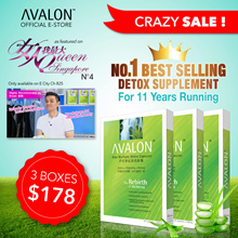 [3 BOXES $178*!] AVALON Aloe Multiple Detox - SG No.1 BESTSELLING DETOX FOR 11 YEARS