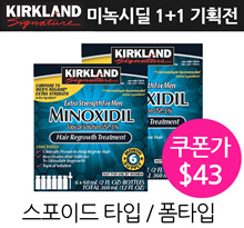 ★ Coupon Price $ 43 ★ 1 + 1 Best Price Guarantee ★ Free Shipping ★ Kirkland Minoxidil One Plus One / US FDA approved product