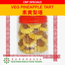 CNY Goodies! Vegan Pineapple Tart 凤梨塔 (350G)