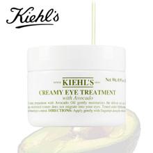 Kiehls Creamy Eye Treatment with Avocado 14ml