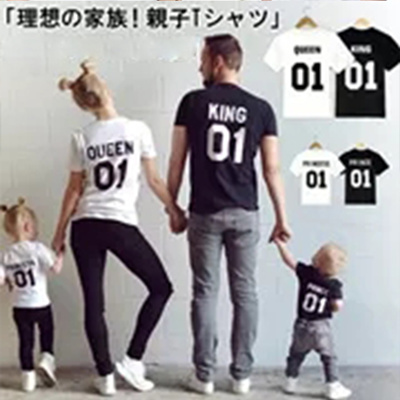 b1d2dae958ac0 Qoo10 - 【FREE SHIPPING】 Kids Family Matching Parents Matching ...