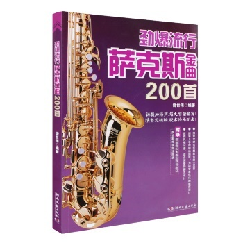 The Most Popular Sax Hits 200 Classic Albums Music Books