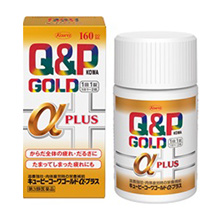 Gold aenpi queue Alpha Plus 160 tablets / 260 Chung! Nourishing tonic / vitamin / energy