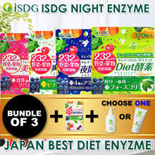 [3+2] BUNDLE OF 3 + 2 GIFT ♥ ISDG NIGHT ENZYME ♥ JAPAN NO.1 SLIMMING/DIET ENZYME ♥ SLIM DOWN