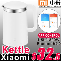 New Xiaomi Mijia Electric Kettle 1.5L Household 304 Stainless Steel Insulated Water APP Control TDS