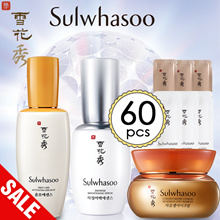 ★Essential Balancing/Whitening Serum/Ginseng Cream/Eye Cream/Serum/Ampoule/Skin/Emulsion/Sample