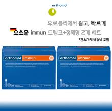 ★ Coupon price $ 121 ★ Orthomole Osmol II Drink + 2 tablets Orthomol immun