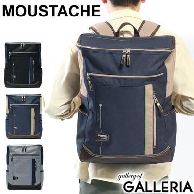 Mustache luck MOUSTACHE backpack A4 B4 A3 large capacity PC storage  commuter school 28L men   6e916ece167f9