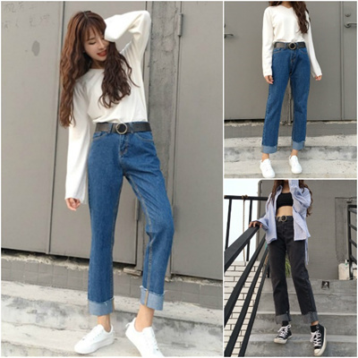 c7521bffa472 Winter women nine Korean hem high waist jeans pants loose harem straight jeans  wide-leg