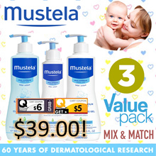 ★ APPLY Coupons=$39! SUPER MIX n MATCH BUNDLE! ★ MUSTELA Baby n Maternity Complete range.