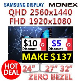 MONEX 24~32인치 FHD/QHD 모니터 삼성패널