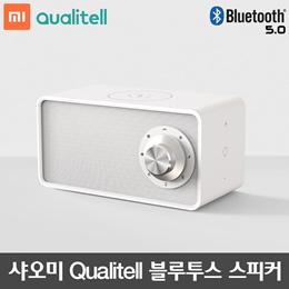 샤오미 Qualitell 무선 충전 블루투스5.0 스피커/노이즈 오디오/무선 퀵차지/화이트