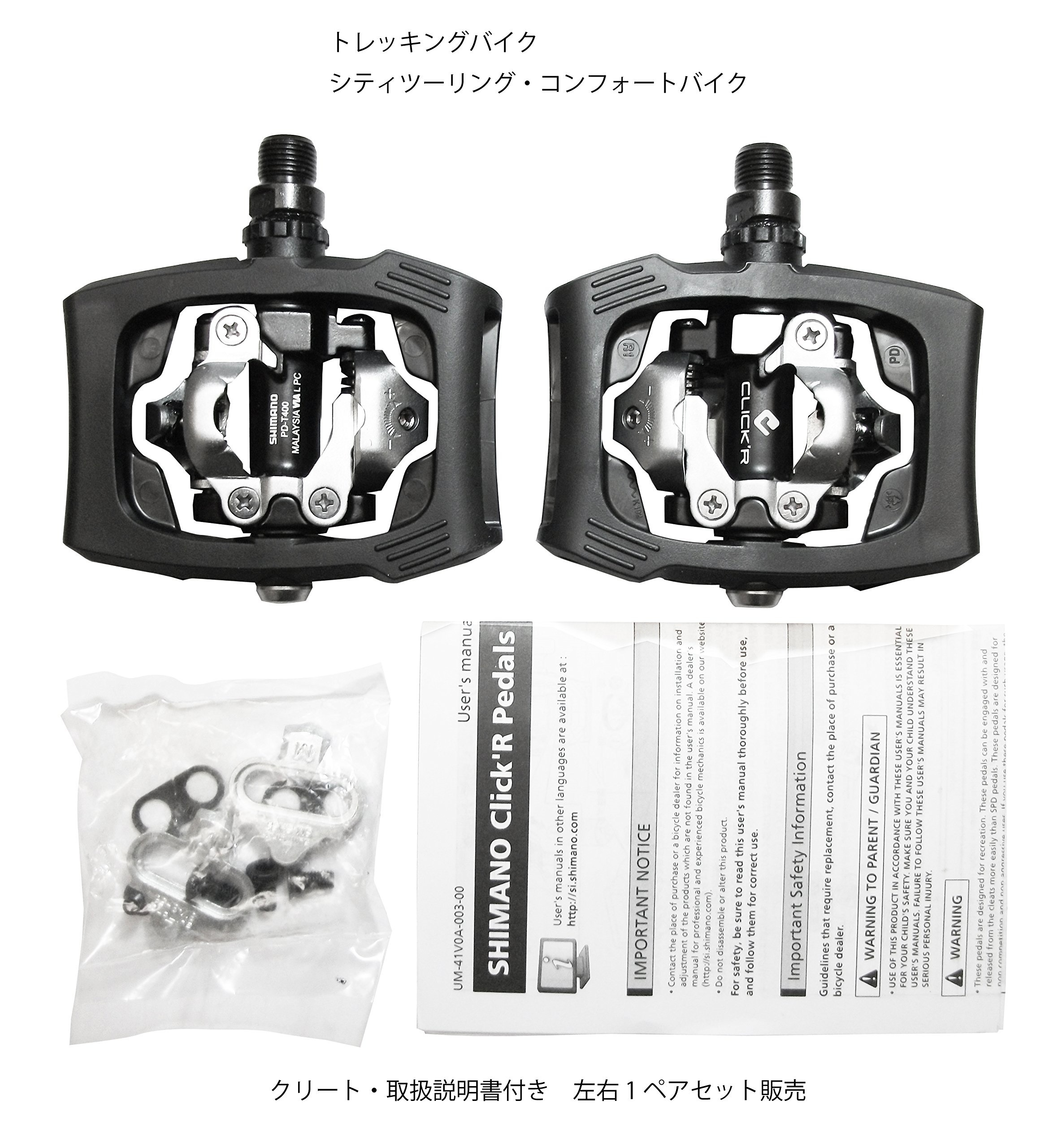 Shimano PD-T400 Black SHIMANO CLICKER Pedal EPDT400LR