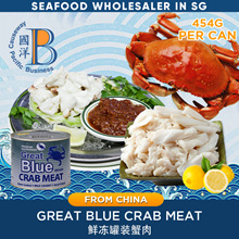 [CAUSEWAY PACIFIC] Great Blue Crab Meat Can /Lump or Jumbo/  454g Per Can