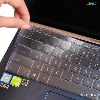For ASUS ASUSPRO B400A B400V Keyboard case Palmrest US Touchpad No FINGERPRINT
