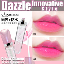 【2019 BESTSELLING!】❤ ANGEL TEMPTATION DAZZLE LIP GLOSS ❤ TINT LIPSTICK MASK  ★ COLOUR CHANGE ★