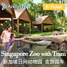 【Singapore Zoo ticket】Admission E-ticket with Tram ride Singapore attraction One Day Pass