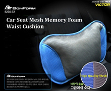 Car Seat Mesh Memory Foam Waist Back Cushion Pad Pillows Chair Cushion/Backrest Cushion/Office Waist