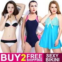 Buy 2 Free Shipping Women Sexy Bikini Swimwear Ladies Plus Size Swimming Wear 2pcs suit 2017 New