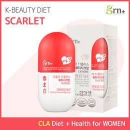 [NEW] Beauty secret diet CLA Dahong (2 weeks)