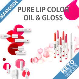 [mamonde] pure lip color oil/pure lip color gloss