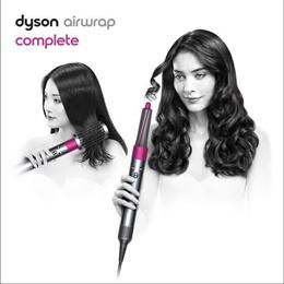 Brand New Premium Original Dyson Airwrap Complete Set. Local SG Stock and warranty !!