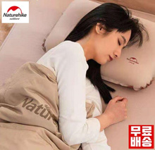 Naturehike/pillow/NH20ZT006/NH21ZT001/1+1