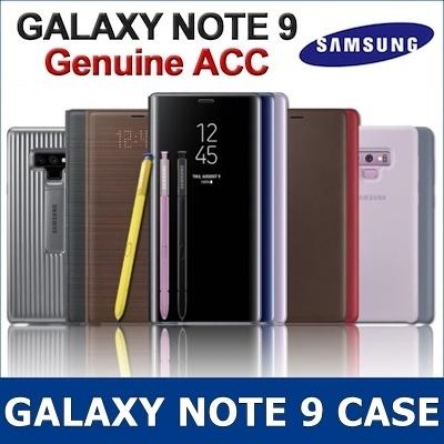 Genuine Samsung Galaxy Note 9 Case Cover ☆ LED / CLEAR VIEW / ALCANTARA /