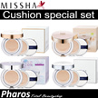 [Pharos]★MISSHA★ M Magic Cushion special set SPF50+ PA+++ / M Magic Cushion Moisture special set SPF50+ PA+++ / Signature Essence Cushion Special package