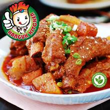 Korean Kimchi Pork Rib Stew 1.6KG (For 3-4 Pax) Hanguk Kitchen Korean Food Mart
