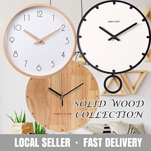 Wall ClockSilent Quality Quartz Battery Operated Round Easy to Read Home/Office School Wooden Beech