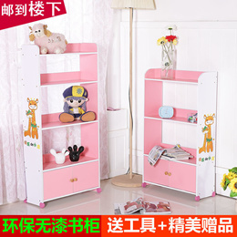 Specials email children Bookshelf bookcase students simple IKEA bookcase shelf simple Bookcase with