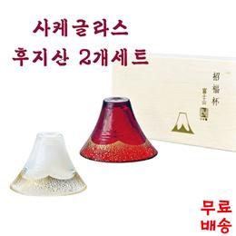 사케 잔 2개 세트 65ml x2/ 기프트 / 일본제 / 후지산 / 선물용 / 일본술잔 / 사케글라스