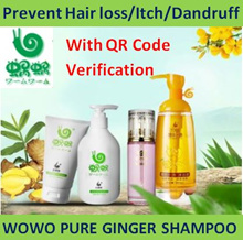 Free gift!Beware of Fake! WOWO pure ginger shampoo/hair treatmen/essential oil/eye cream/hair loss