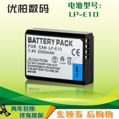 NEER LP-E10 battery Canon EOS 1300D 1100D 1200D Kiss X50 T3 3000D