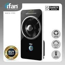 iFan -PowerPac Mist Fan Air Cooler With Ionizer (IF7878)