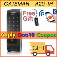 Gateman A20-IH / Installation Service / 1 year Warranty Service / Free Tag key Gift