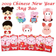 ★NEW ARRIVAL★ Pig Design Ang Bao /Red Packet Chinese New Year 2019
