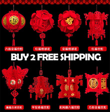 🎉CNY PROMO🎉 BUY 2 FREE SHIP 🎉2019 Chinese New Year Decoration Red Lucky Lantern Spring Festival