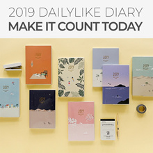 [SWEET MANGO] DAILY LIKE 2019 Make It Count Today + Cover - diary monthly weekly planner scheduler