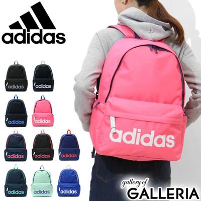759d6f9532a3 Adidas rucksack adidas school bag rucksack daypack commuting bag school  sports 23L 47892
