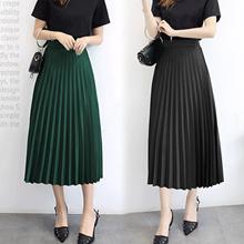 [PLUS SIZE] KOREA STYLE ★ Pleated Skirt Collection/Rok midi/Rok pesta/Rok kerja