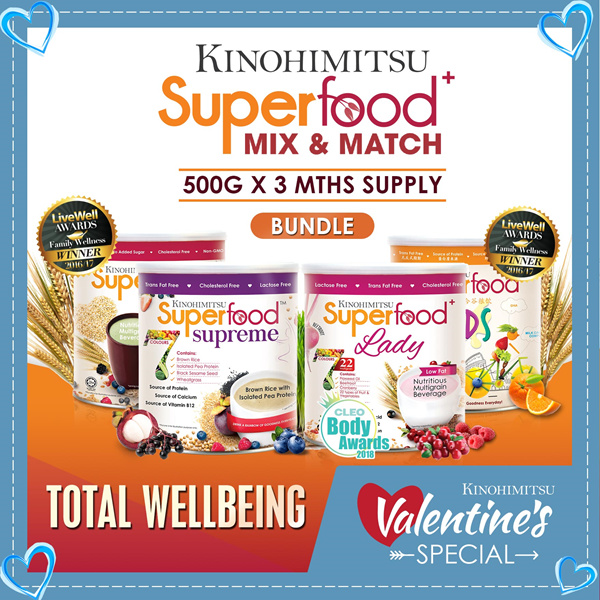 [3MTH SUPPLY] Superfood+ (500g/Tin) x 3 month supply Deals for only S$119.7 instead of S$119.7
