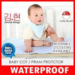 Waterproof Baby Cot Protector Diaper Changing Pad Pram Stroller Mattress Bed  Foldable Soft