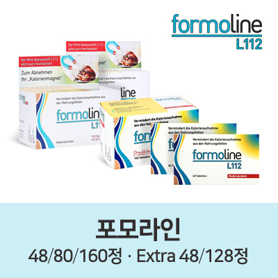 Formoline L112 40 80 160 Tablet High Capacity Extra 48 128 Tablet Dietary Supplements