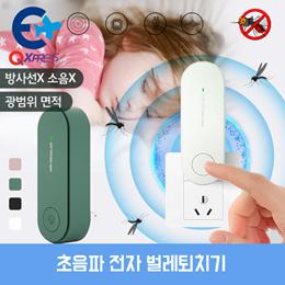 超声波电子驱蚊神器家用未来驱蚊器灭蚊灯家用室内电子驱虫蚊器机